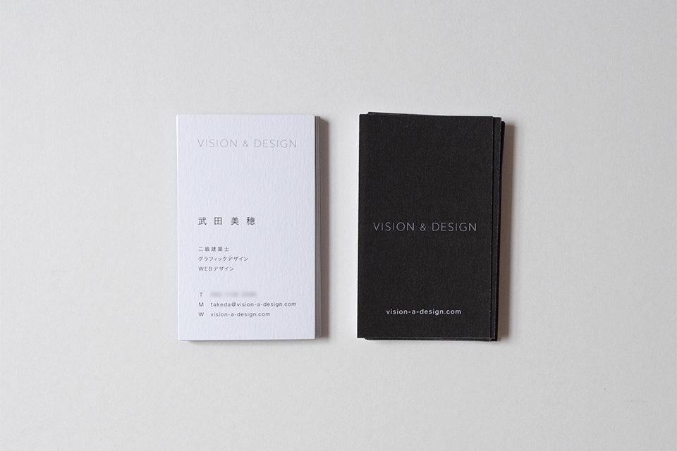 vision&designの名刺