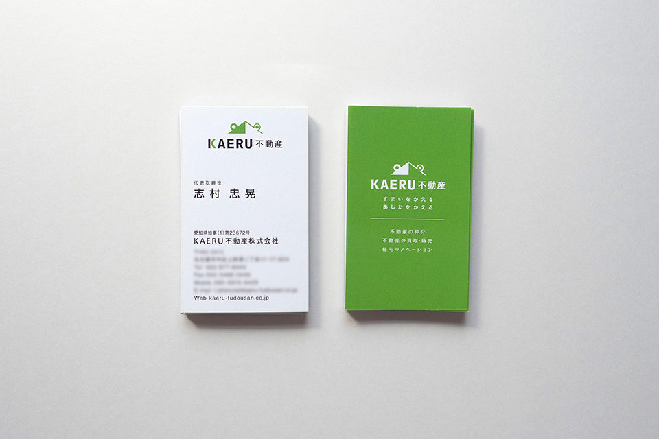 KAERU不動産株式会社様の名刺